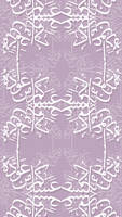 Eid Adha 2020 Wallpaper for Smart Phone
