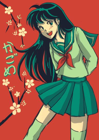 Higurashi Kagome by AkilehHelika