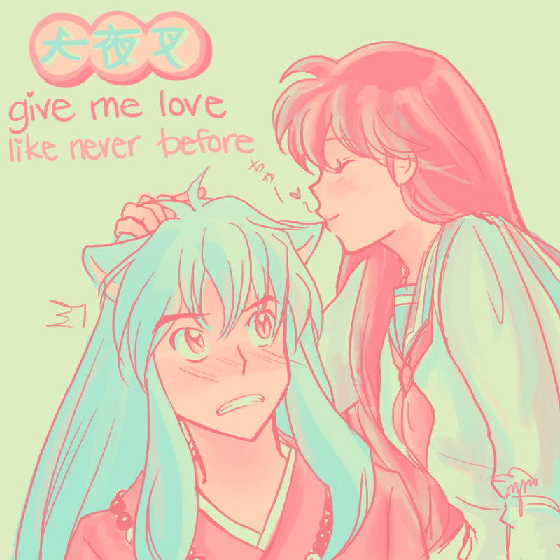 Give Me Love Like Cotton Candy by AkilehHelika