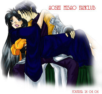 aoshi and misao relationship questions