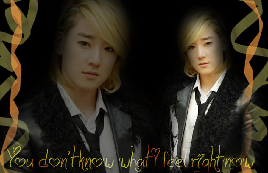 UKISS Kevin Wallpaper by YseulTristan
