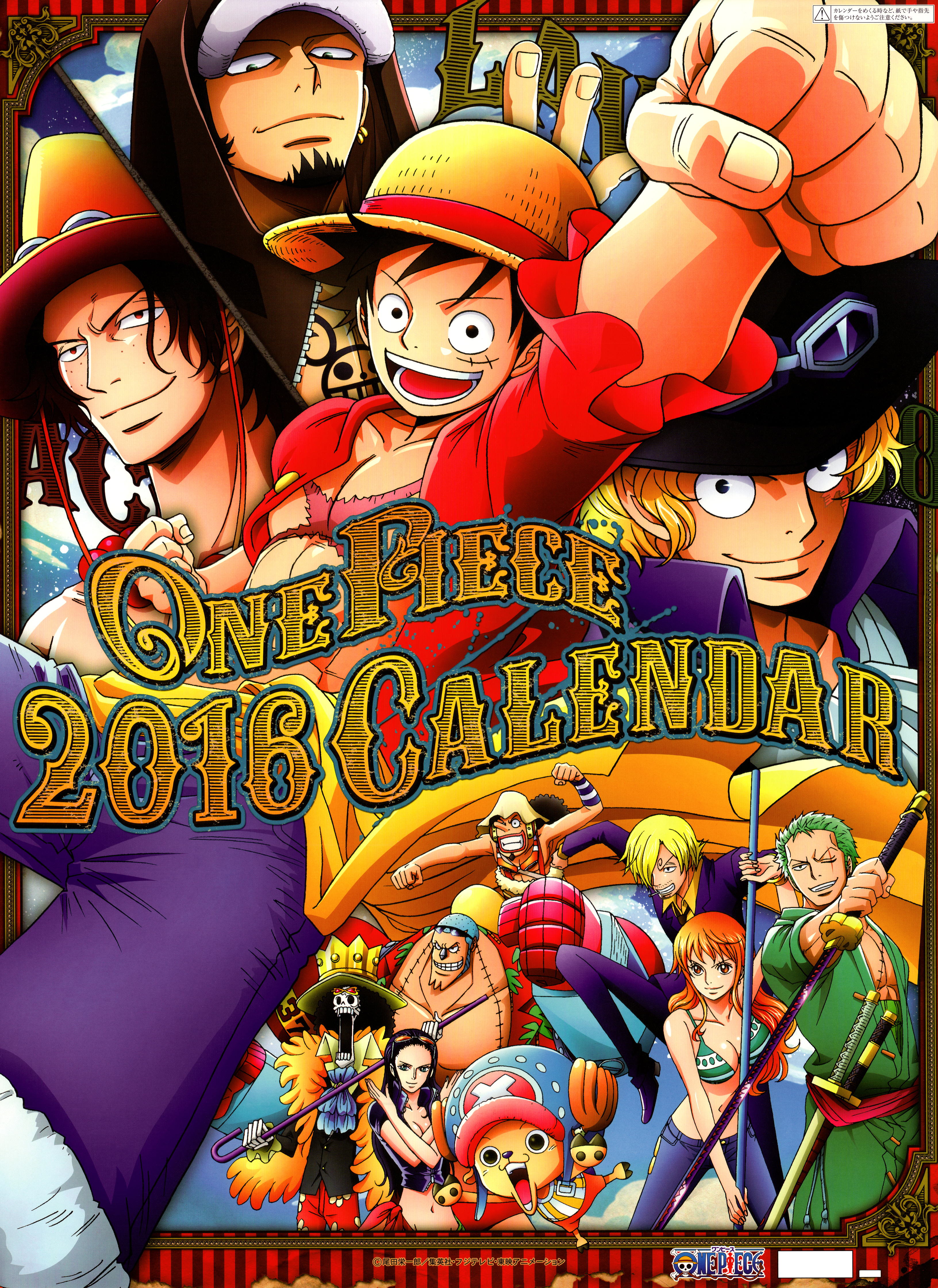 Calendar Art Piece : One piece calendar by alluca on deviantart