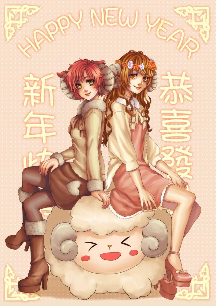 Happy Chinese New Year - Sheep by Kai-Yan