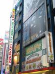 Kuroshitsuji Billboard XD