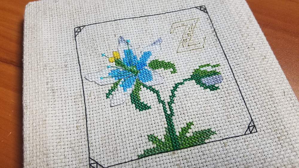 Zelda Breath of the Wild Cross Stitch Flower by Sirithre