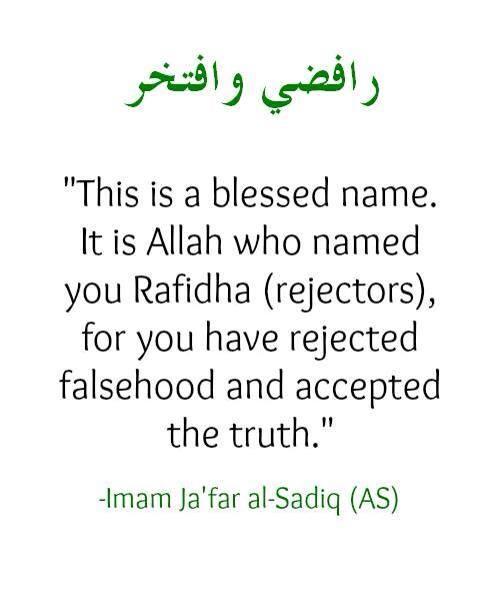 rafidha_by_sheikh1-d7am8k8.jpg