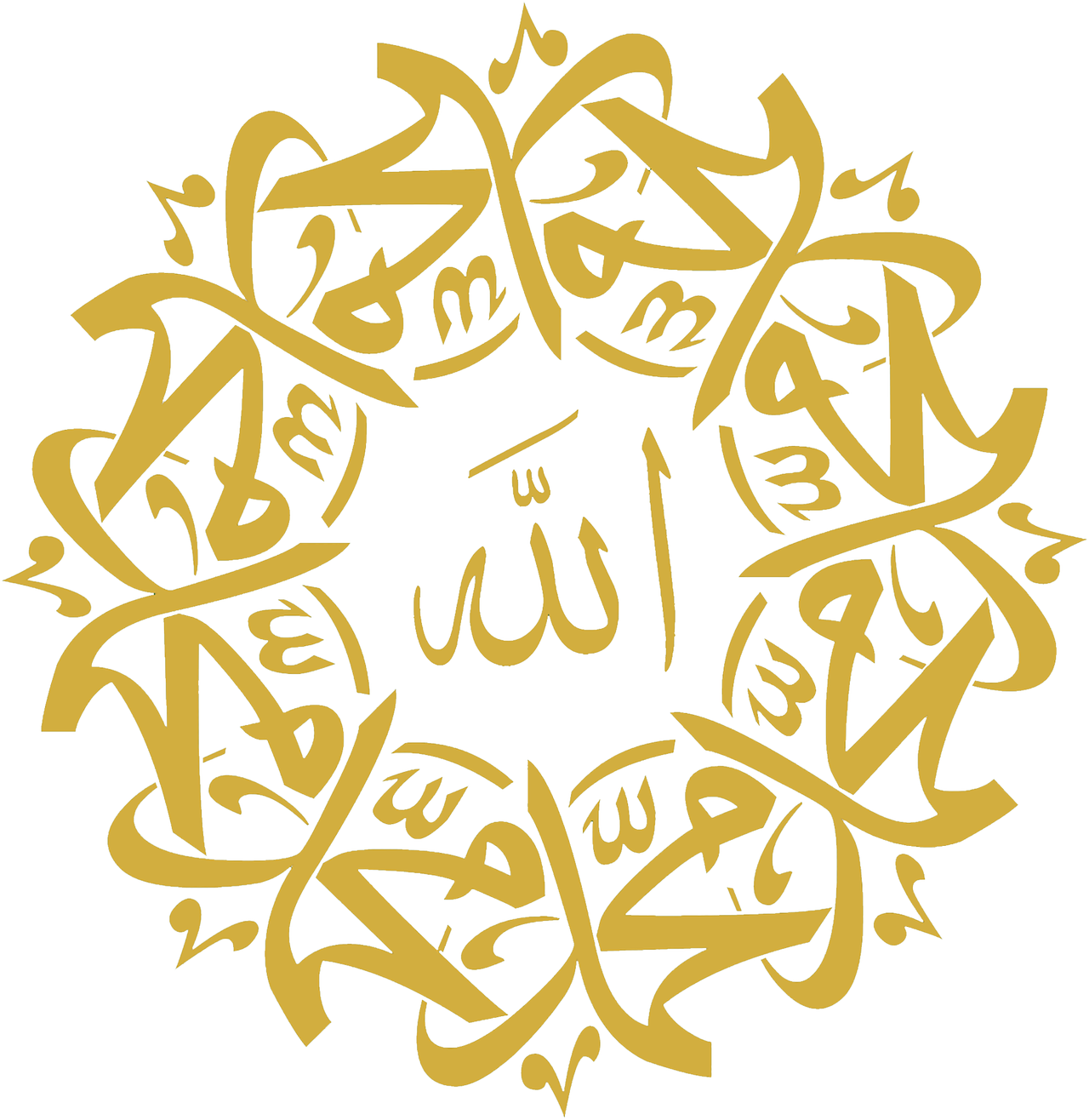 Muhammad pbuhahp and allah calligraphy 2 by sheikh1 on Allah calligraphy wallpaper