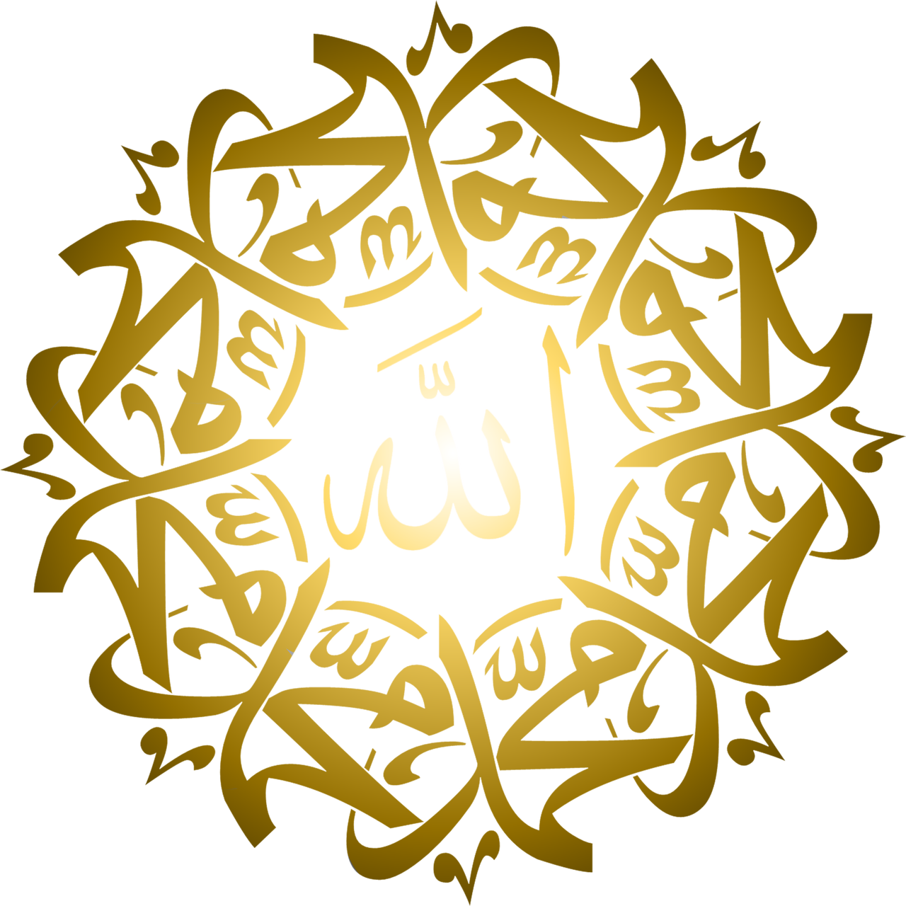 Muhammad pbuhahp and allah calligraphy gold by sheikh