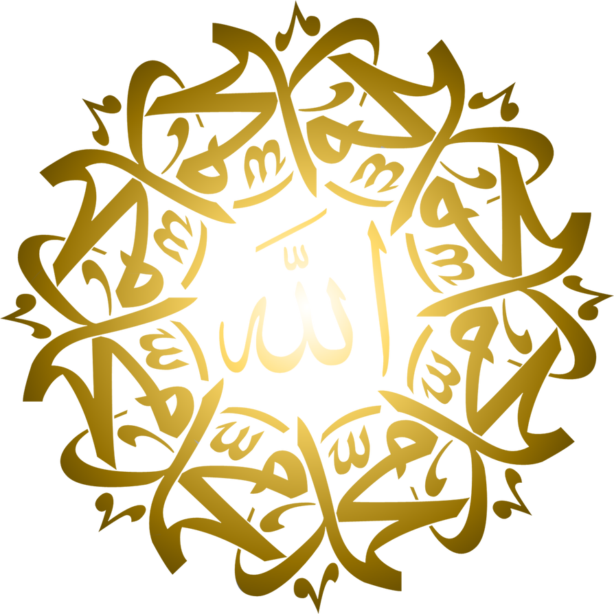 muhammad__pbuhahp__and_allah_calligraphy