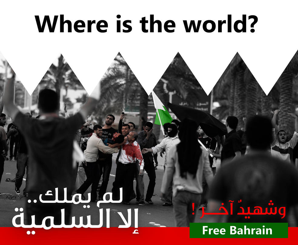 bahrain_____where_is_the_world___first_d
