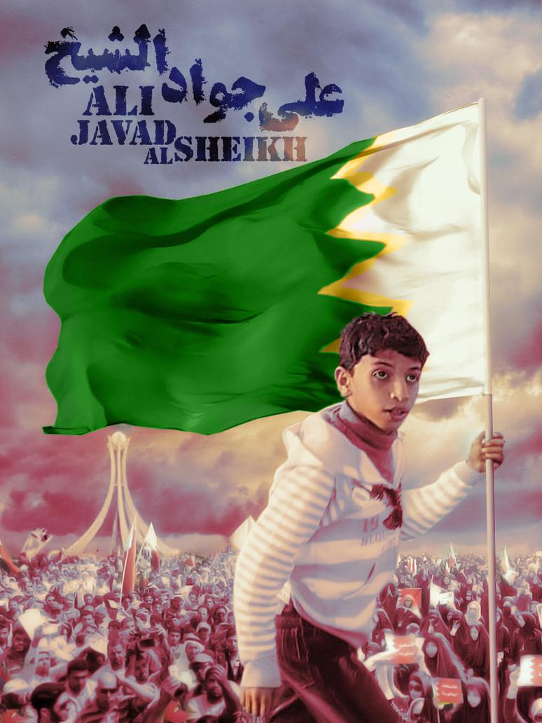 bahrain_revolution___shahid_ali_javad_al