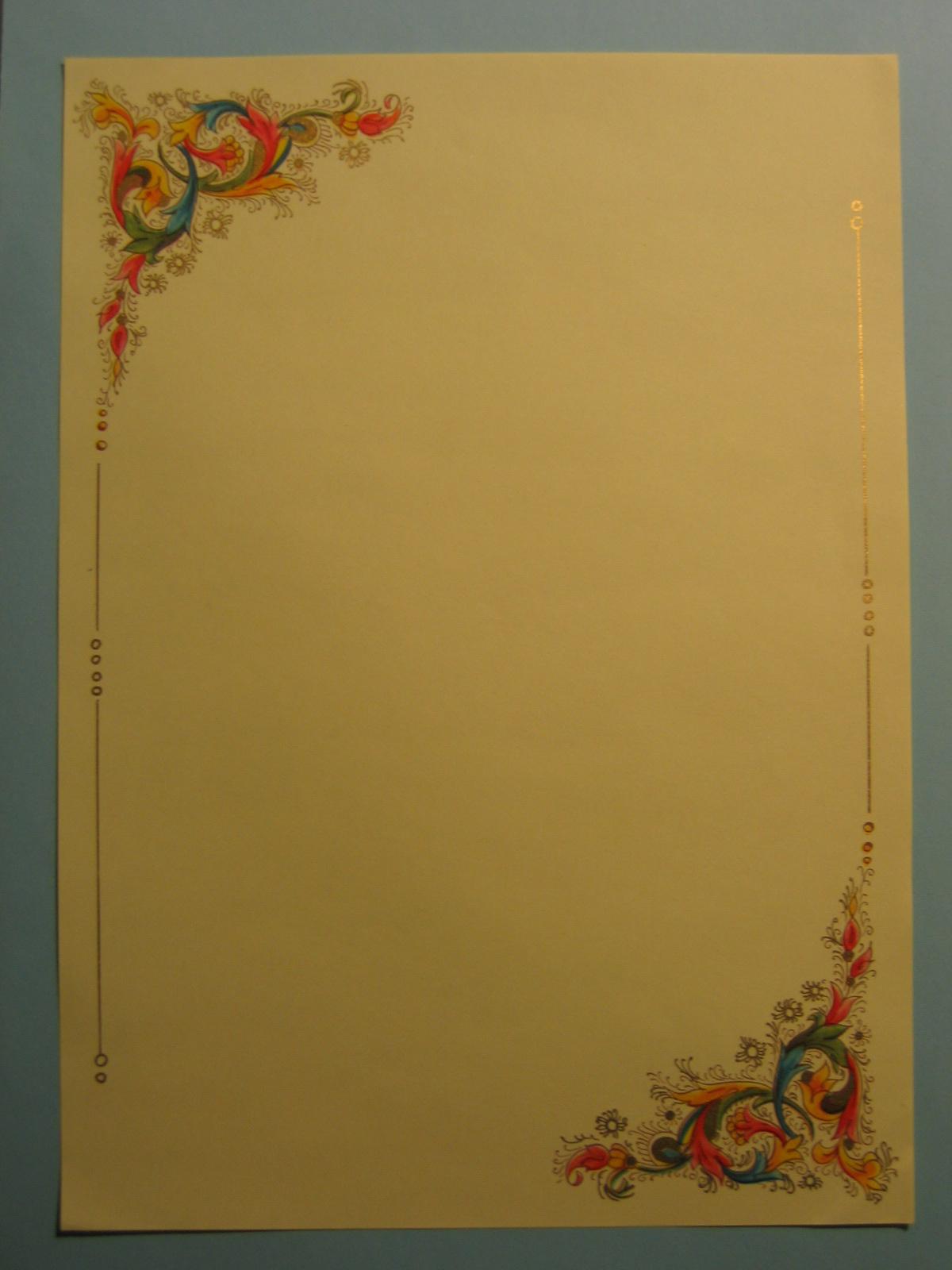 113 - Parchment Letter Paper