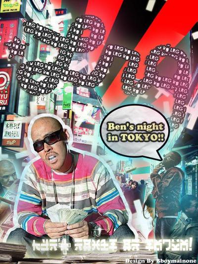 http://fc05.deviantart.net/fs23/i/2007/353/a/8/LRG_BENBALLER_by_mainone.jpg