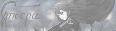 lucina_sig_by_blitzzurger96-d5zzbsy.png