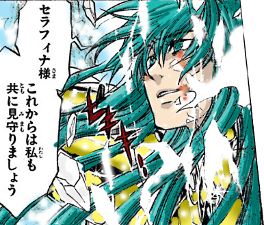 4ª Luta - Leo no Dukeee vs Aquarius no Kiwiill - Página 2 Degel_112_LC_by_yami11