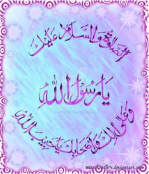 YA RASOOL ALLAH S.A.W  .2