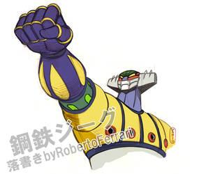 KoutetsuJeeg by RobertoFerrari(Hayama-sensei pose) by egomante
