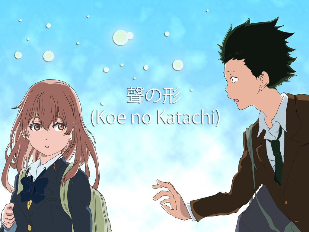 Koe no katachi by drawanimemanga on deviantart for Koi no katachi