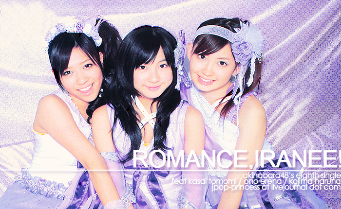 AKB48 doesn't need romance by kangwho