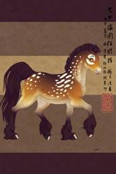 Fantasy Horse Maker by dolldivine