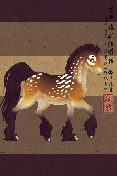 Fantasy Horse Maker by dolldivine
