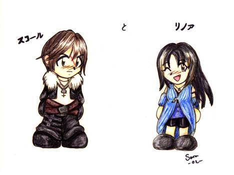 Chibi-Squall and Rinoa