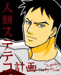 YJ Superboy by SamuraiHimenoji