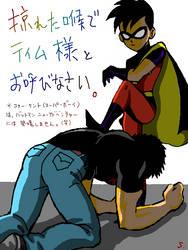 Not Queen, But TIM. by SamuraiHimenoji