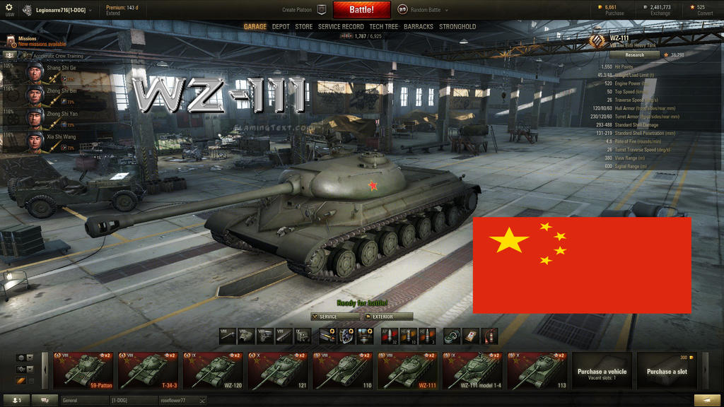 Wz-111 preferential matchmaking