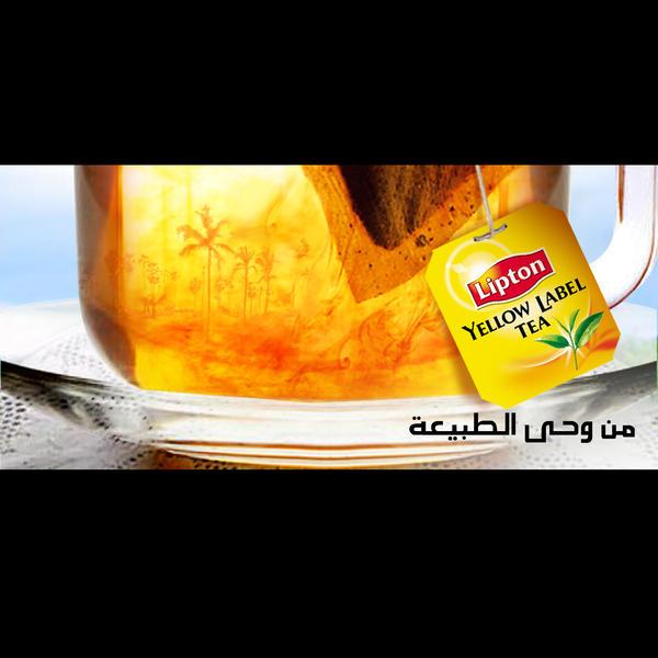 lipton tea by hussieny