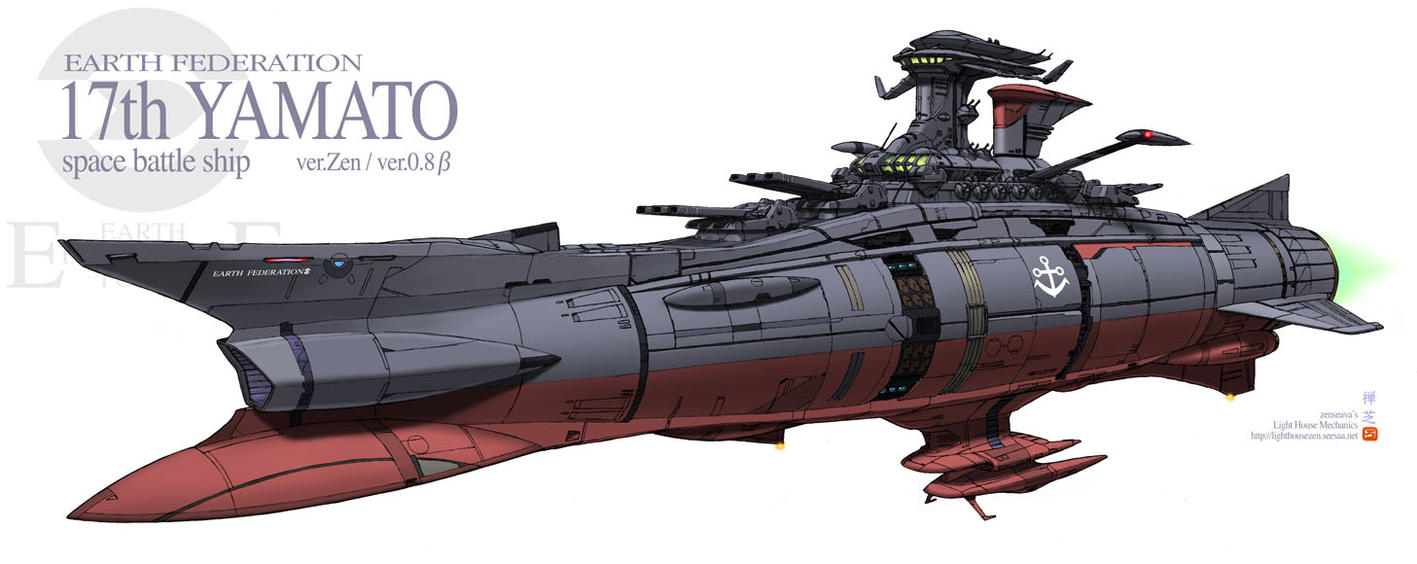 The 17th Yamato by Scattergunsniper