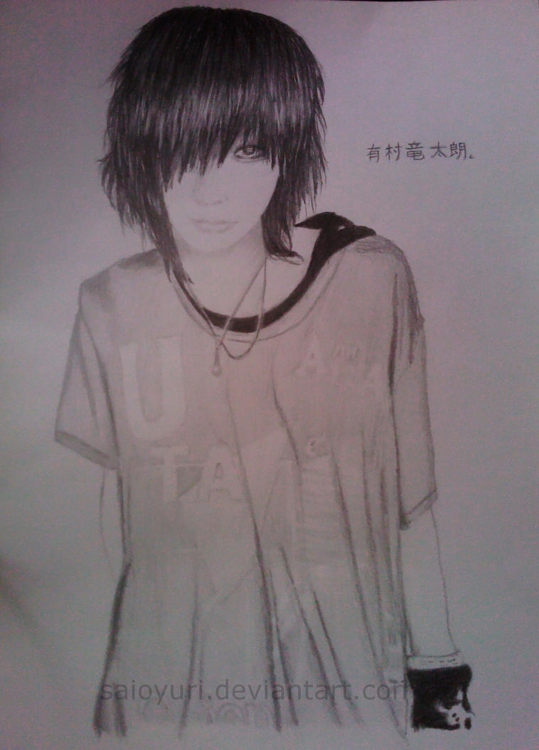 Ryutaro by Saioyuri
