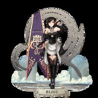 Initium Novum: Bijou by Ribbon-Knight