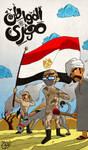 The Citizen Is Egyptian 3