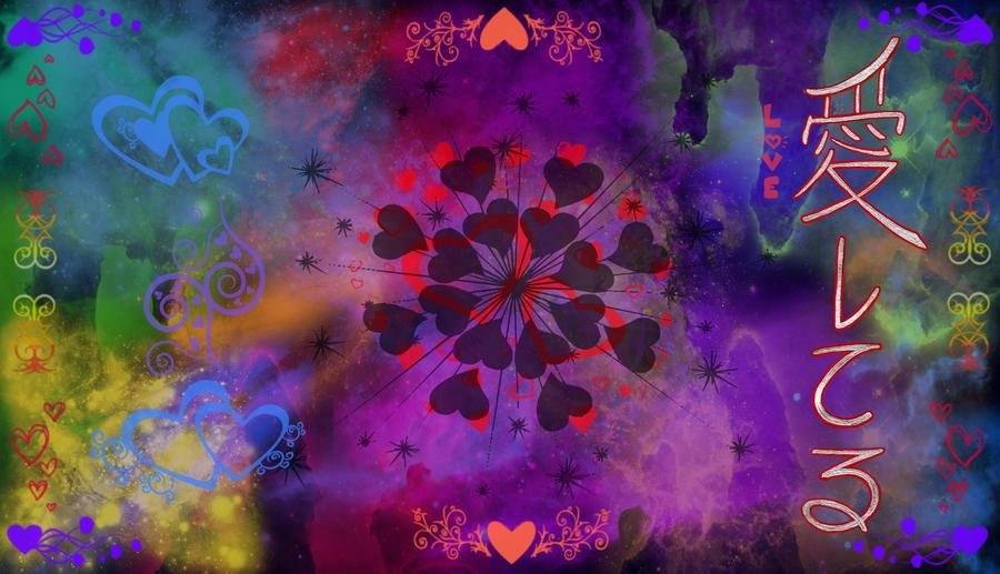 Aishiteru -Valentine's 2012 Wallpaper by ValkeryMillenia