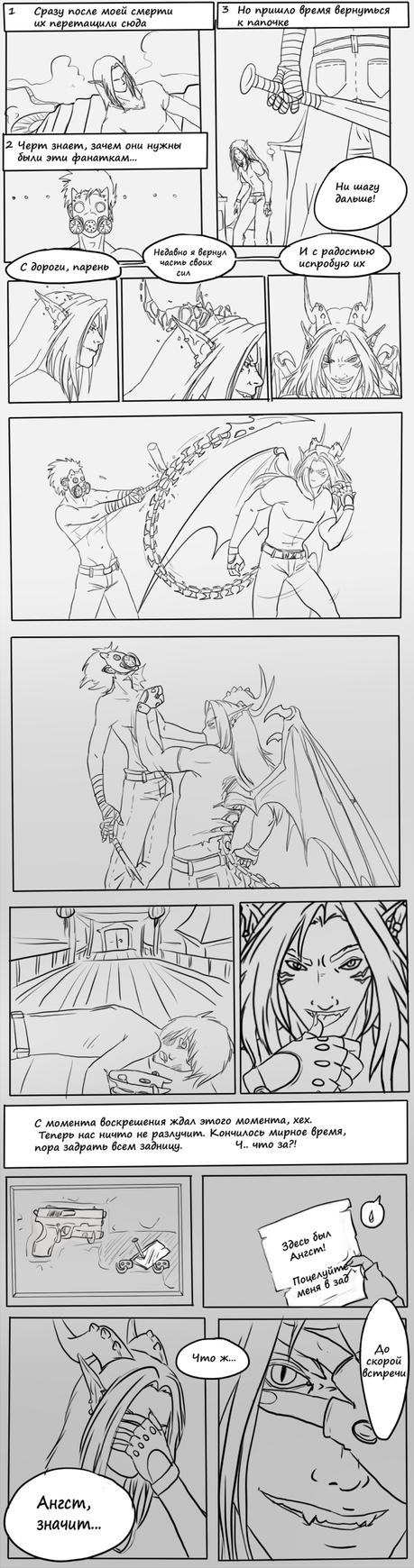 some little comix by Keahri