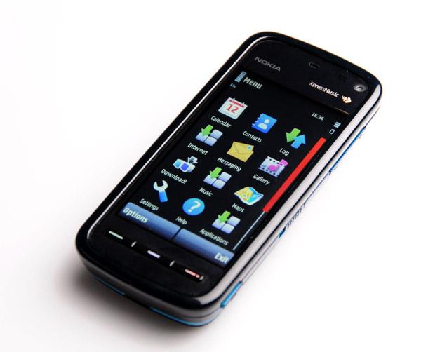 Mp4 Music Player For Nokia 5130 Flash - www sisleridm com