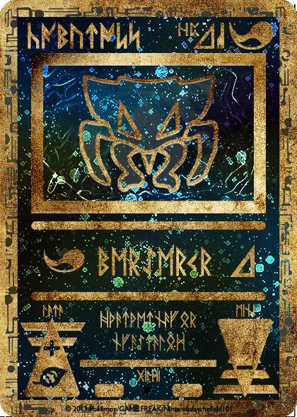 ancient mew wallpaper - photo #12