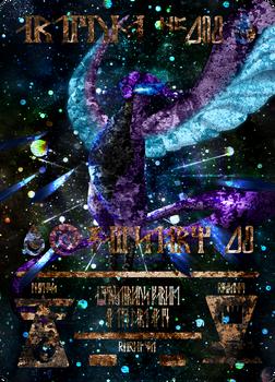 Ancient Galarian Articuno