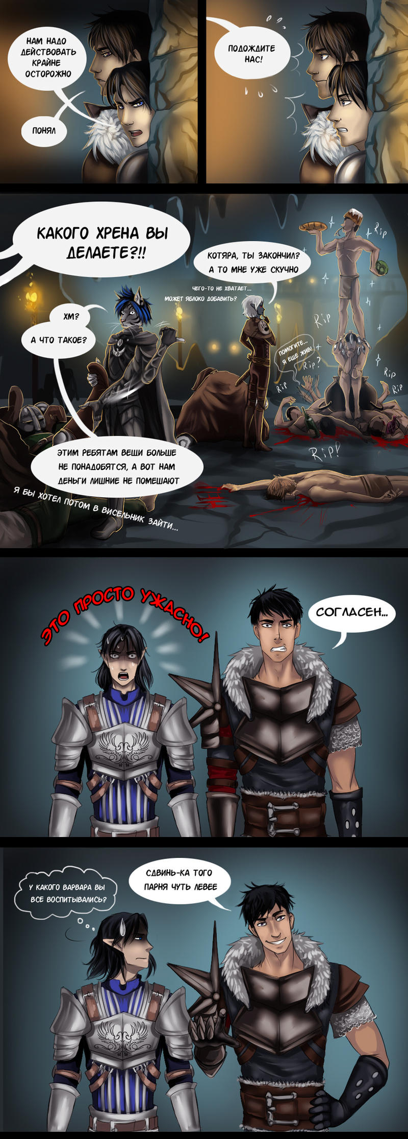 http://img15.deviantart.net/526f/i/2014/261/9/0/dragon_age_vs_tes_15_by_soltia-d7sdnhj.jpg