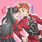 Sirou and Rin