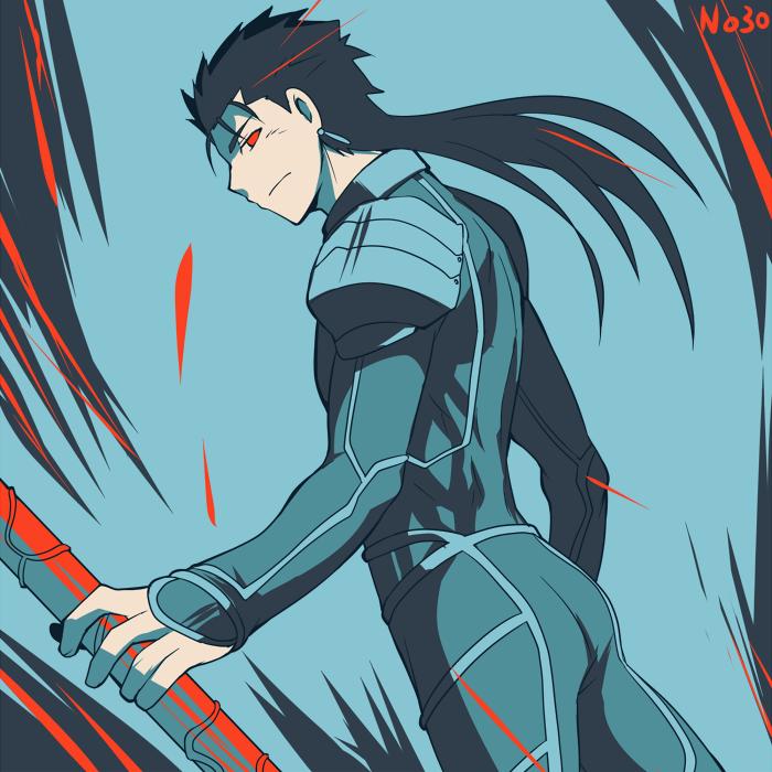 Lancer by yuemaru