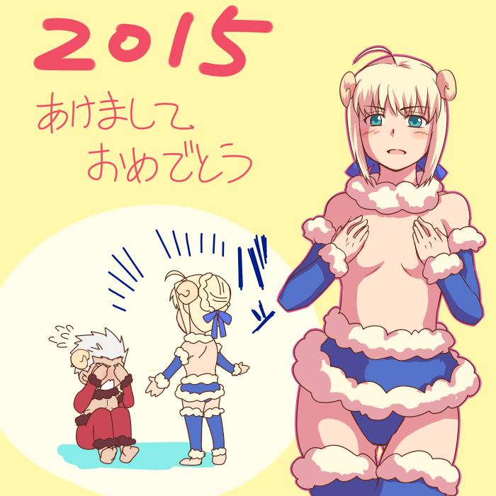 HAPPY NEW YEAR 2 by yuemaru