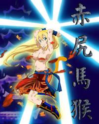 Female Super Saiyan by slaidification