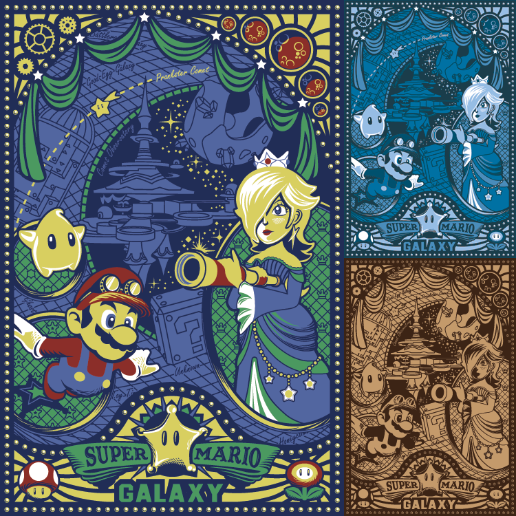 Steampunk Mario Galaxy by ctrl-alt-delete