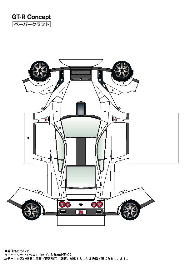 2001 GTR Paper Cut Out 419617317 furthermore Jdm Cars Coloring Pages Sketch Templates besides Games furthermore 74731675050518590 together with Race Car Coloring Pages 13. on race car cut out templates