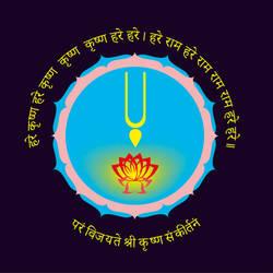 Supreme glory of Shri Krishna sankirtana