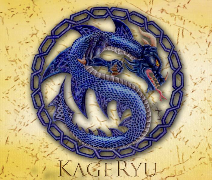 KageRyu - 2012 Logo by kageryu