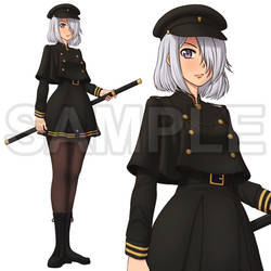 ADOPT - Soldier (closed)