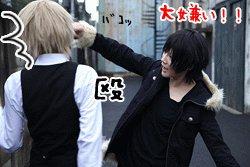 Punch! by touyahibiki